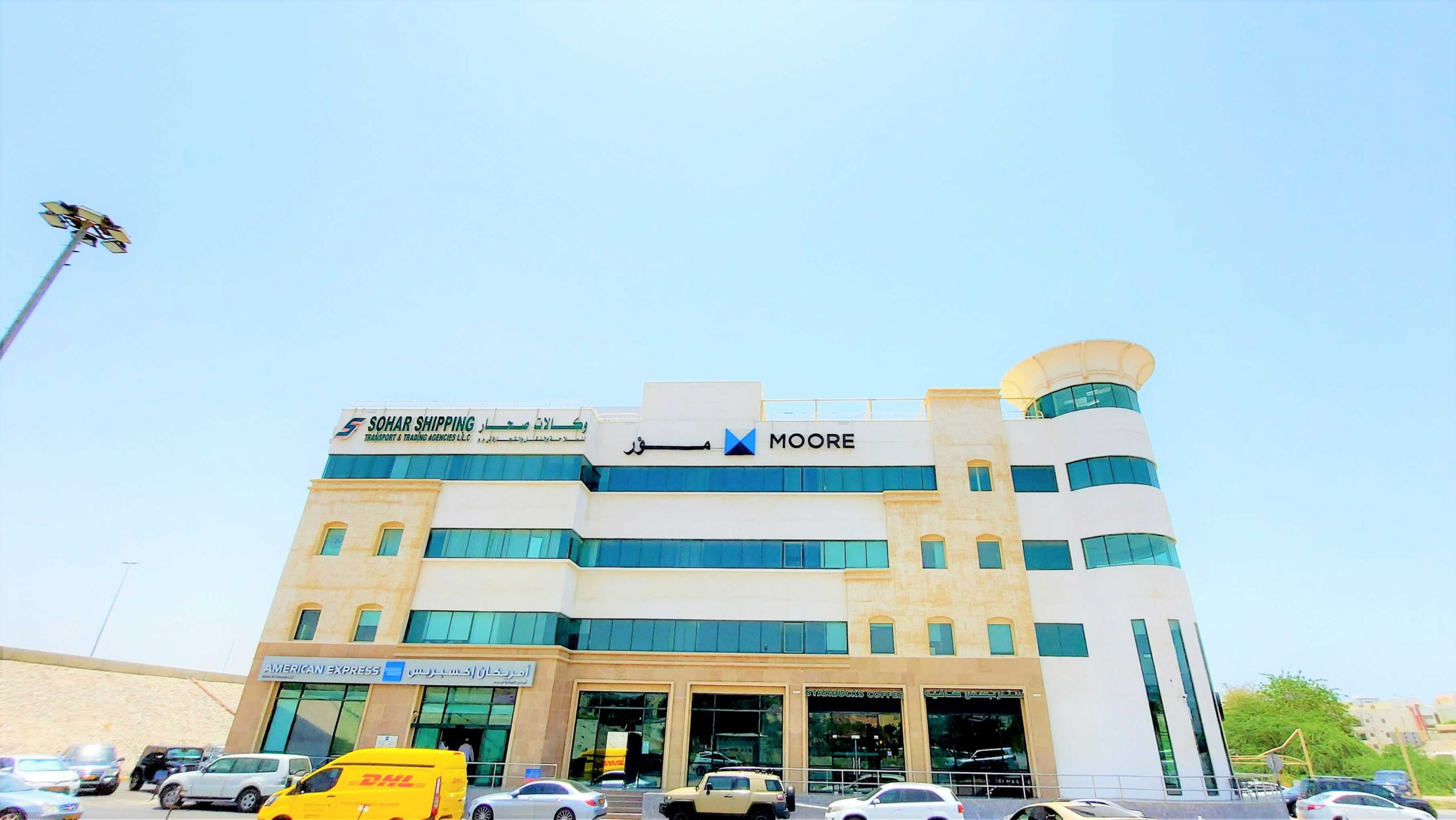 """You are currently viewing Amex Building <br><span class=""""headlin"""">Qurum, Muscat, Oman</span><br><span class=""""headlin2"""">Category: Office Space – For Rent</span>"""