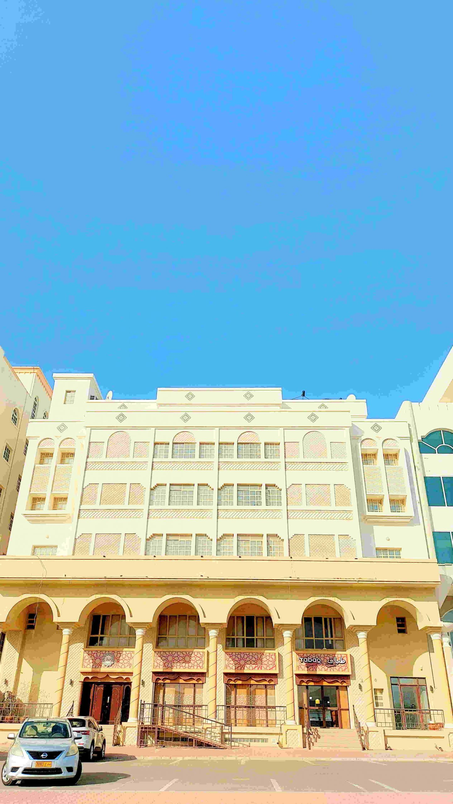"""You are currently viewing Bait Al Ruwi <br><span class=""""headlin"""">MBD Area Ruwi, Muscat, Oman</span><br><span class=""""headlin2"""">Category: 2 Br Apartments/Office Space – For Rent</span>"""