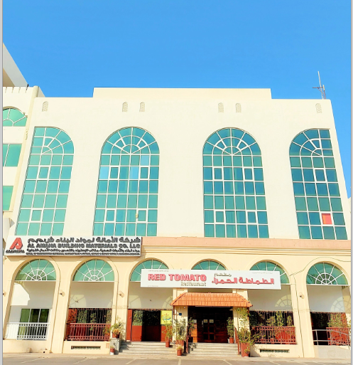 "You are currently viewing Bait Al Majid <br><span class=""headlin"">MBD Area Ruwi, Muscat, Oman</span><br><span class=""headlin2"">Category: Office Space – For Rent</span>"