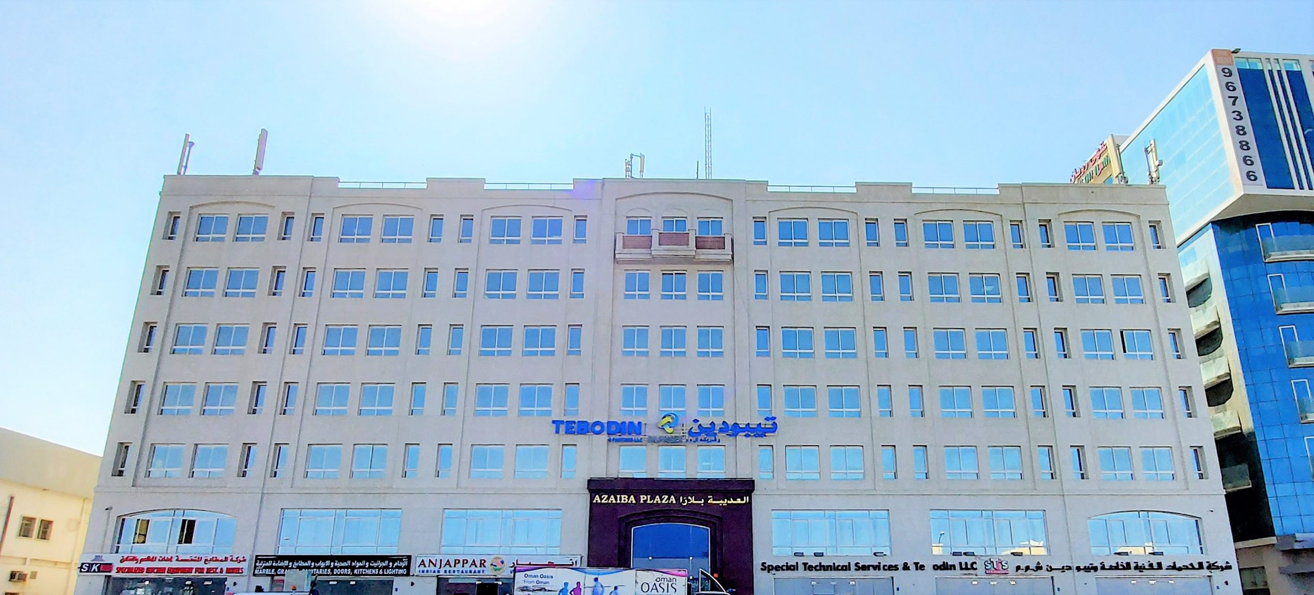"""You are currently viewing Azaiba Plaza<br><span class=""""headlin"""">Al Azaiba, Muscat,Oman</span><br><span class=""""headlin2"""">Category: Office Space – For Rent</span>"""