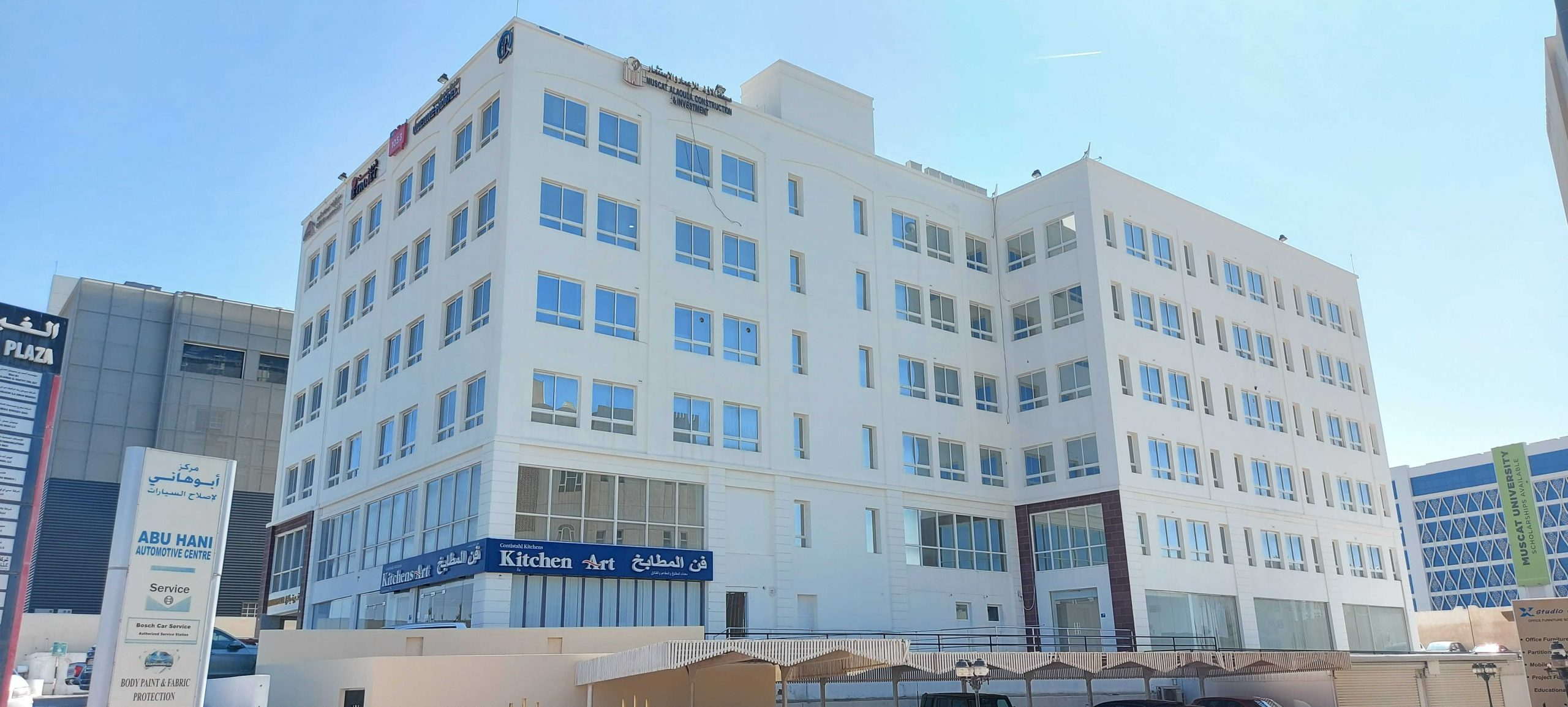 """You are currently viewing Ghobra Plaza <br><span class=""""headlin"""">Al Ghubra, Muscat,Oman</span><br><span class=""""headlin2"""">Category: Office Space – For Rent</span>"""