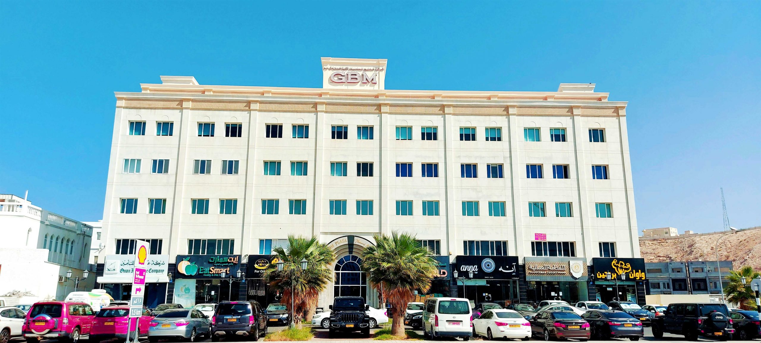 """You are currently viewing GBM Location <br><span class=""""headlin"""">Qurum, Muscat,Oman</span><br><span class=""""headlin2"""">Category: Office Space – For Rent</span>"""